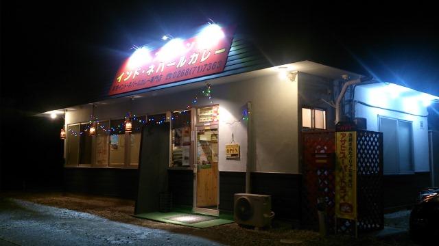 ベースキャンプ 上田市