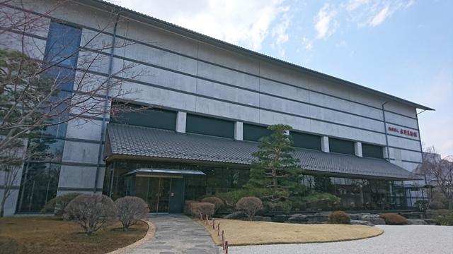 水野美術館 四季彩MIZUNO
