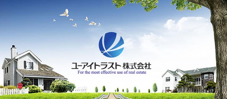 ユーアイトラスト株式会社